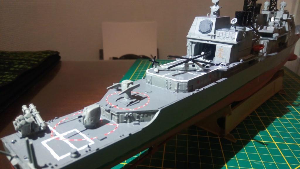 USS Vincennes Dragon 1/350 40568510