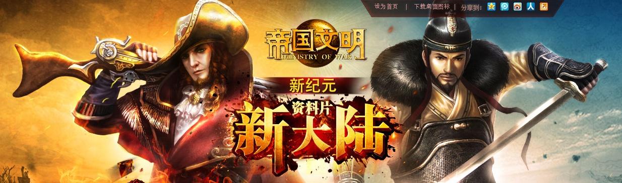 ارض المعارك الصينية