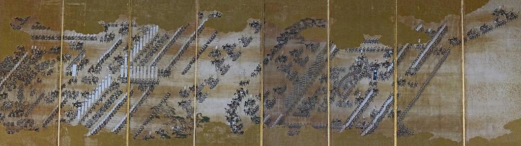 Etendard dans les armées japonaises 66007010