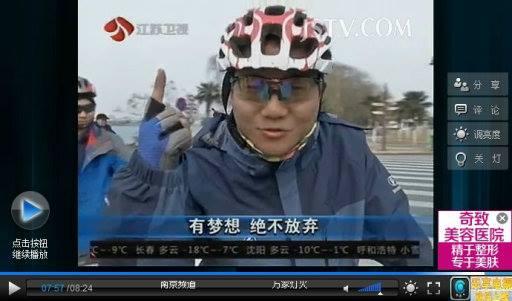 Danimarca Italia India Cina in bicicletta è il viaggio avventura di un giovane cinese. 10277511