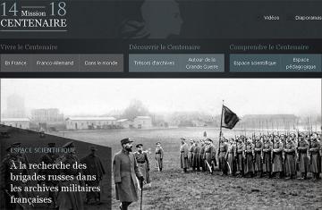 Collecte Préparatoire Centenaire 1914 1918 Missio10