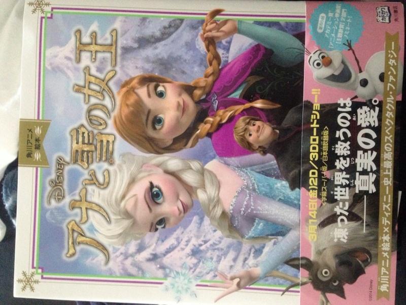 La Reine des Neiges - Page 3 Image19