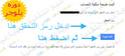 الان عى منتدى مهدى احمد ابراهيم دوره مدونات بلوجر من الصفر و حتى الأحتراف 17pe2610