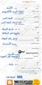الان عى منتدى مهدى احمد ابراهيم دوره مدونات بلوجر من الصفر و حتى الأحتراف U5wmrx10