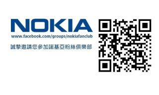 NOKIA Fans Club