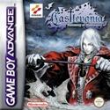 Castlevania : Harmony of Dissonance Castle14