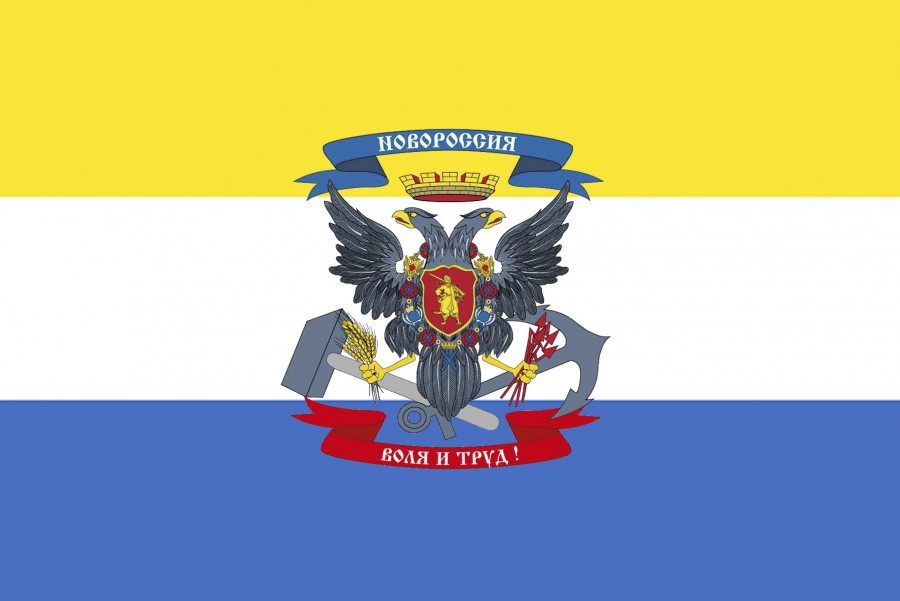 Republic of Novorossiya 8904_910