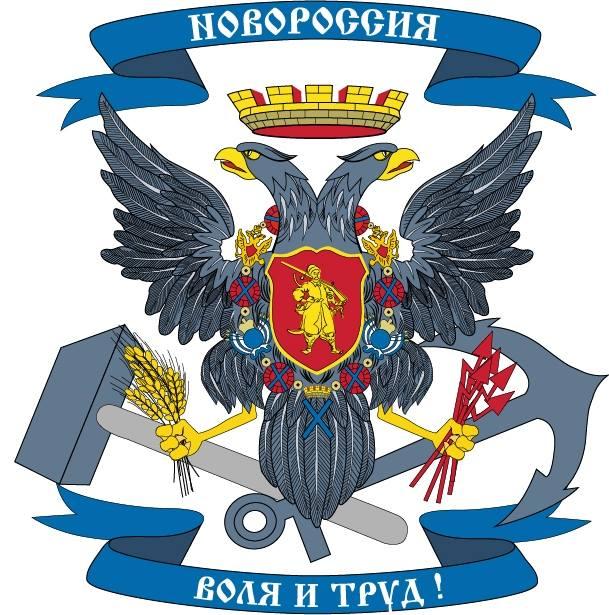 Republic of Novorossiya Http-i10