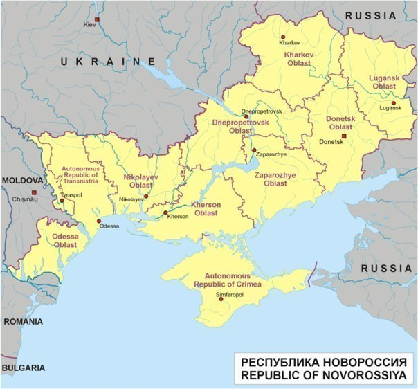 Republic of Novorossiya Novoro10