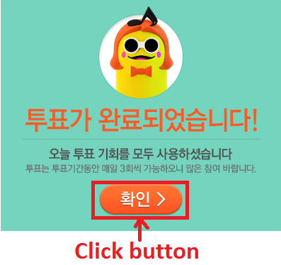 [INFO]Voting for Show Champion on Melon Melon510