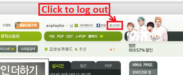 [INFO]Voting for Show Champion on Melon Melon710