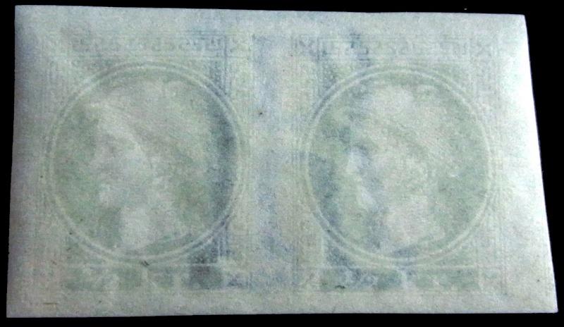 DIE ZEITUNGSMARKEN AUSGABE 1880 Ank_4310