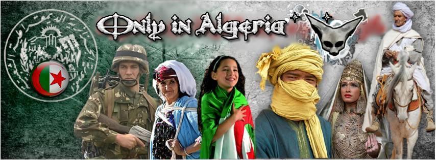 منتدى بلدي الجزائر
