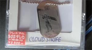 les goodies officiels final fantasy   Cloudg10