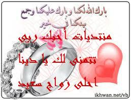 الف الف الاف مبروك يا دينا Images10