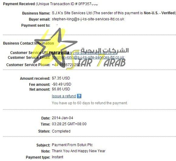 شـركة الإعلانات الجديدة sotukptc   إربح 0.25 $ من مجرد تسجيلك و عروض اقوى 39686510
