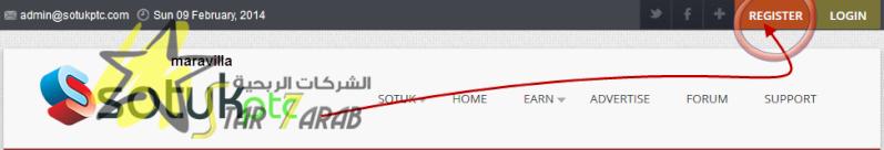 شـركة الإعلانات الجديدة sotukptc   إربح 0.25 $ من مجرد تسجيلك و عروض اقوى 86424910