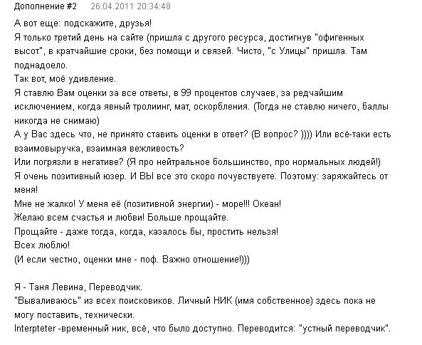 Информация 1610
