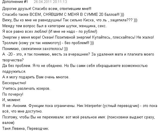Информация 1710
