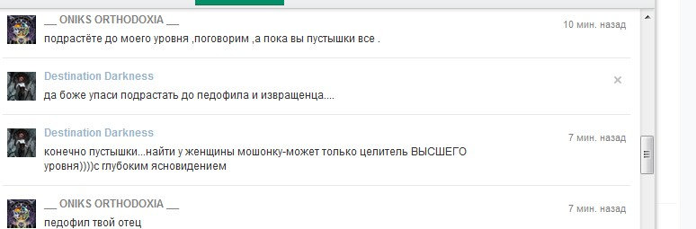 Перлы Оникса 2014-010