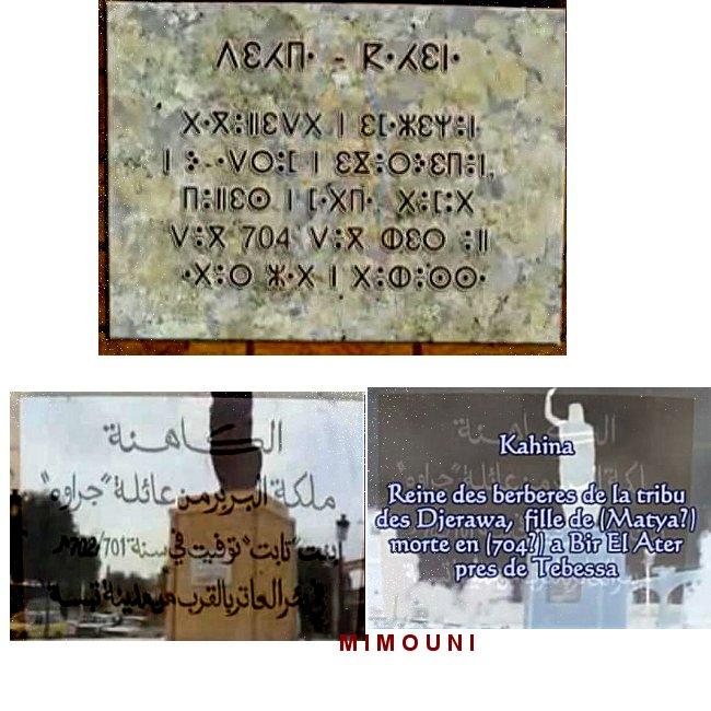 La fin tragique de Dihya la reine Amazigh Mimoun47