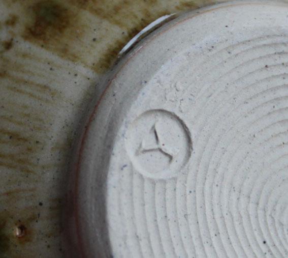 Yelland Pottery, Michael Leach Jug1d11