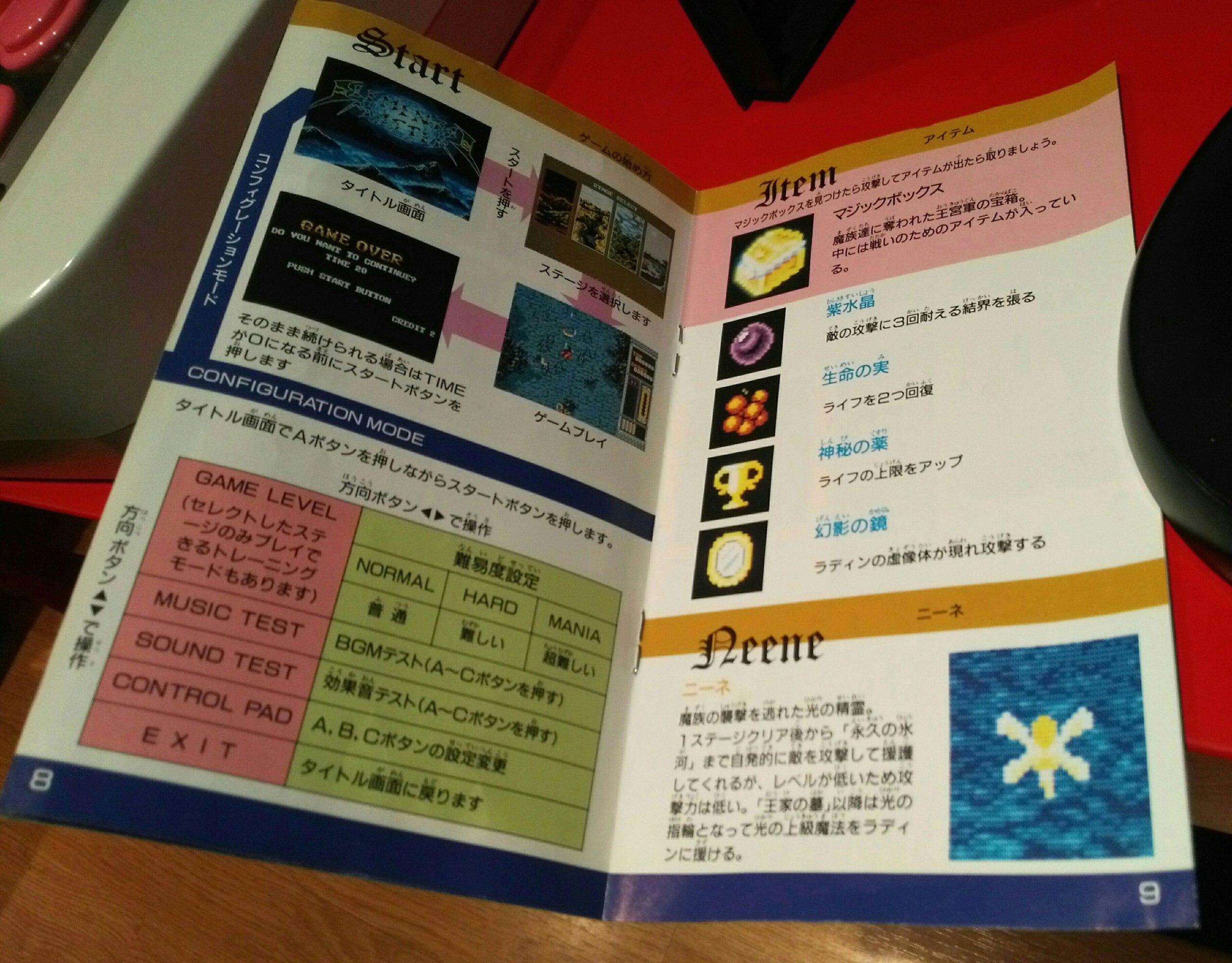 Question pour les experts des jeux Mega Drive Jap Img_2027