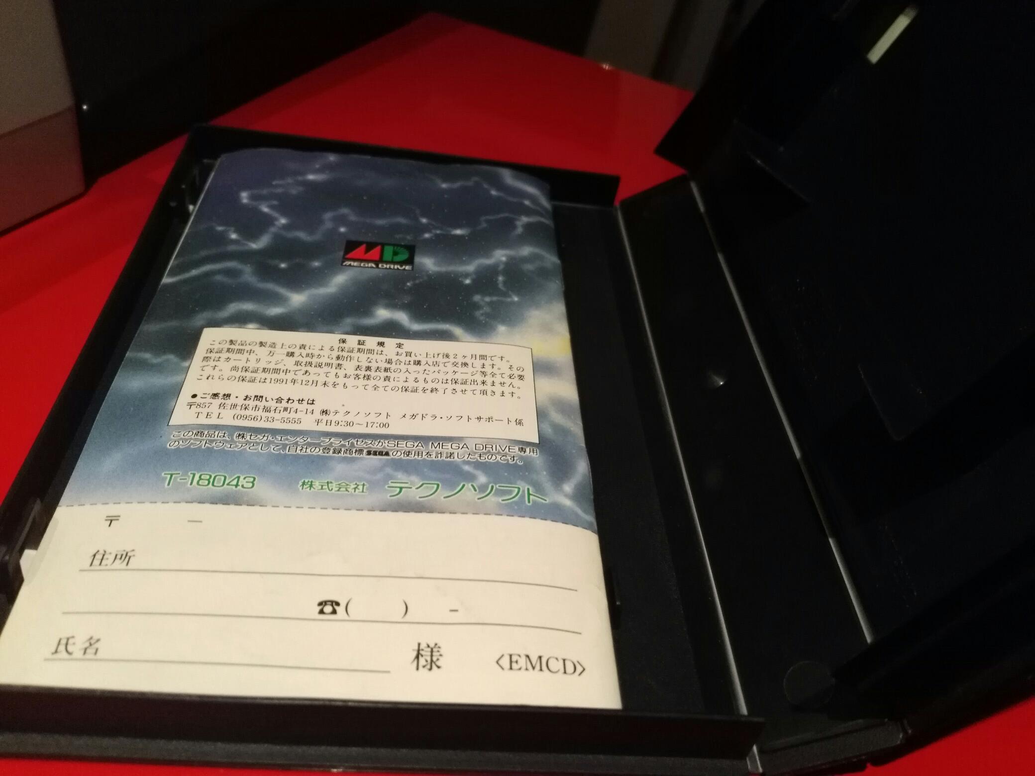 Question pour les experts des jeux Mega Drive Jap Img_2028