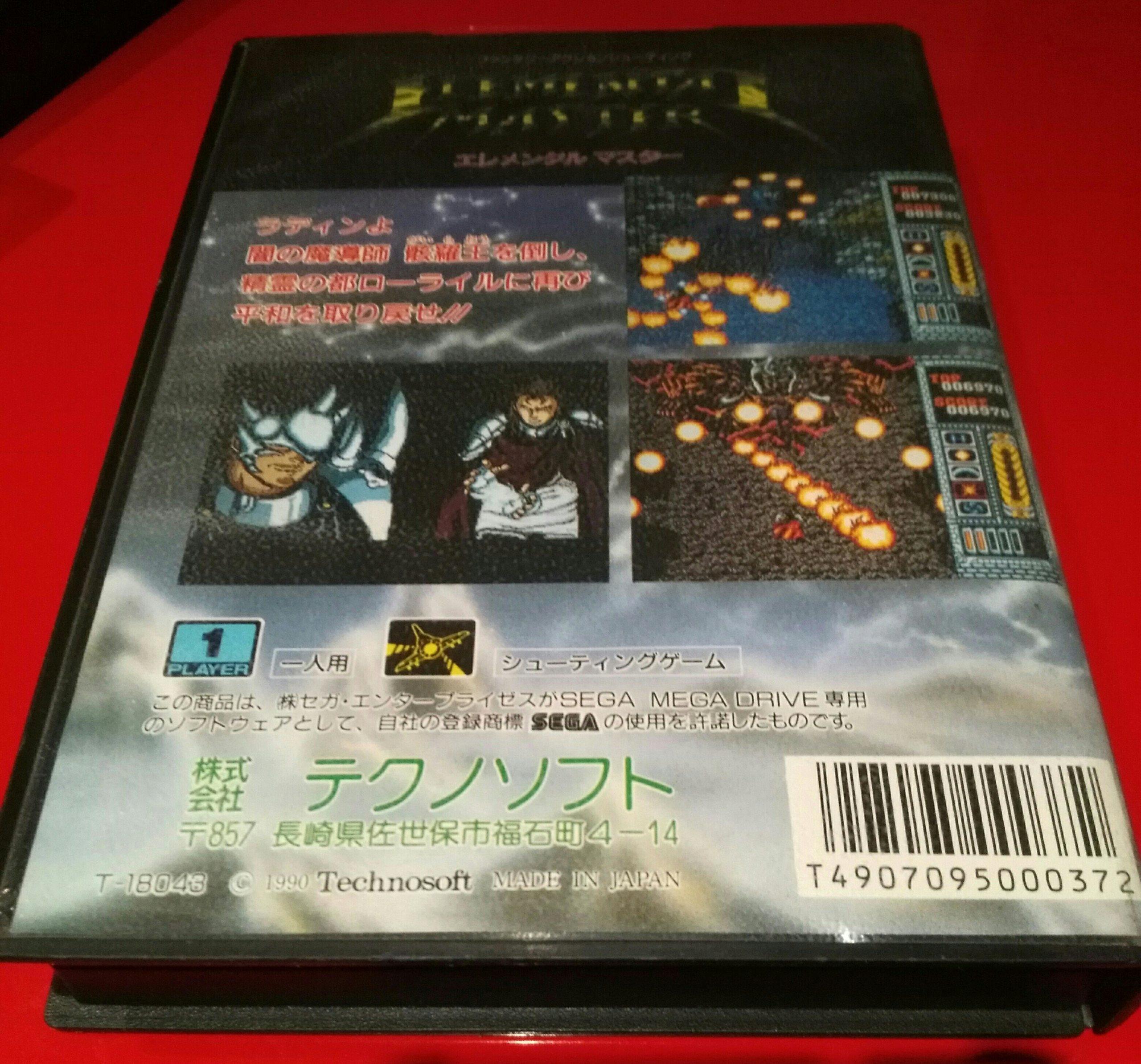 Question pour les experts des jeux Mega Drive Jap Img_2030