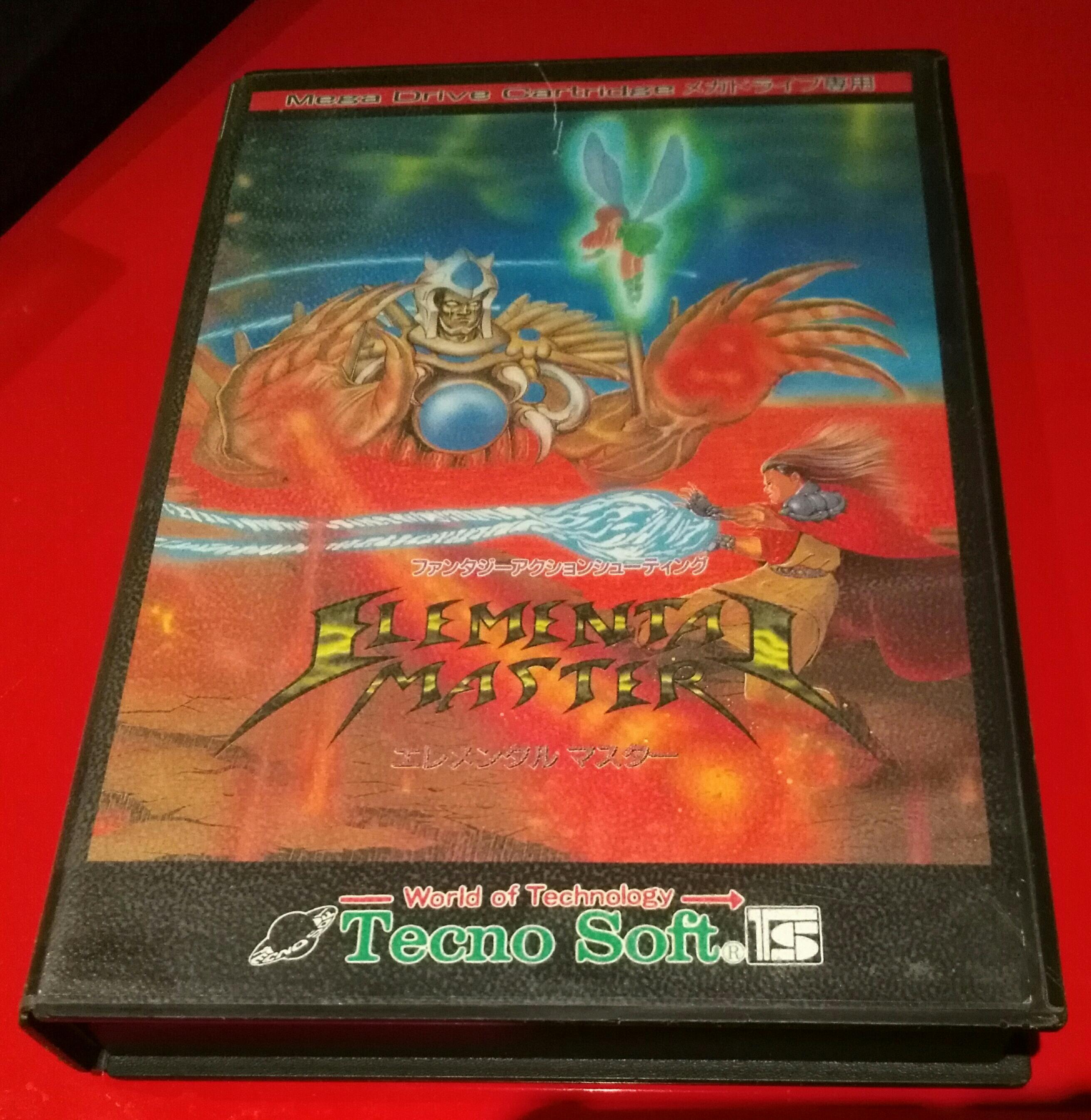 Question pour les experts des jeux Mega Drive Jap Img_2032