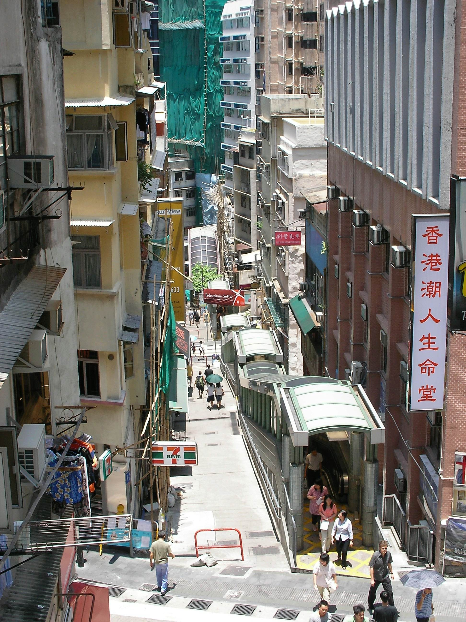 HONG KONG, le port aux parfums Sany0018