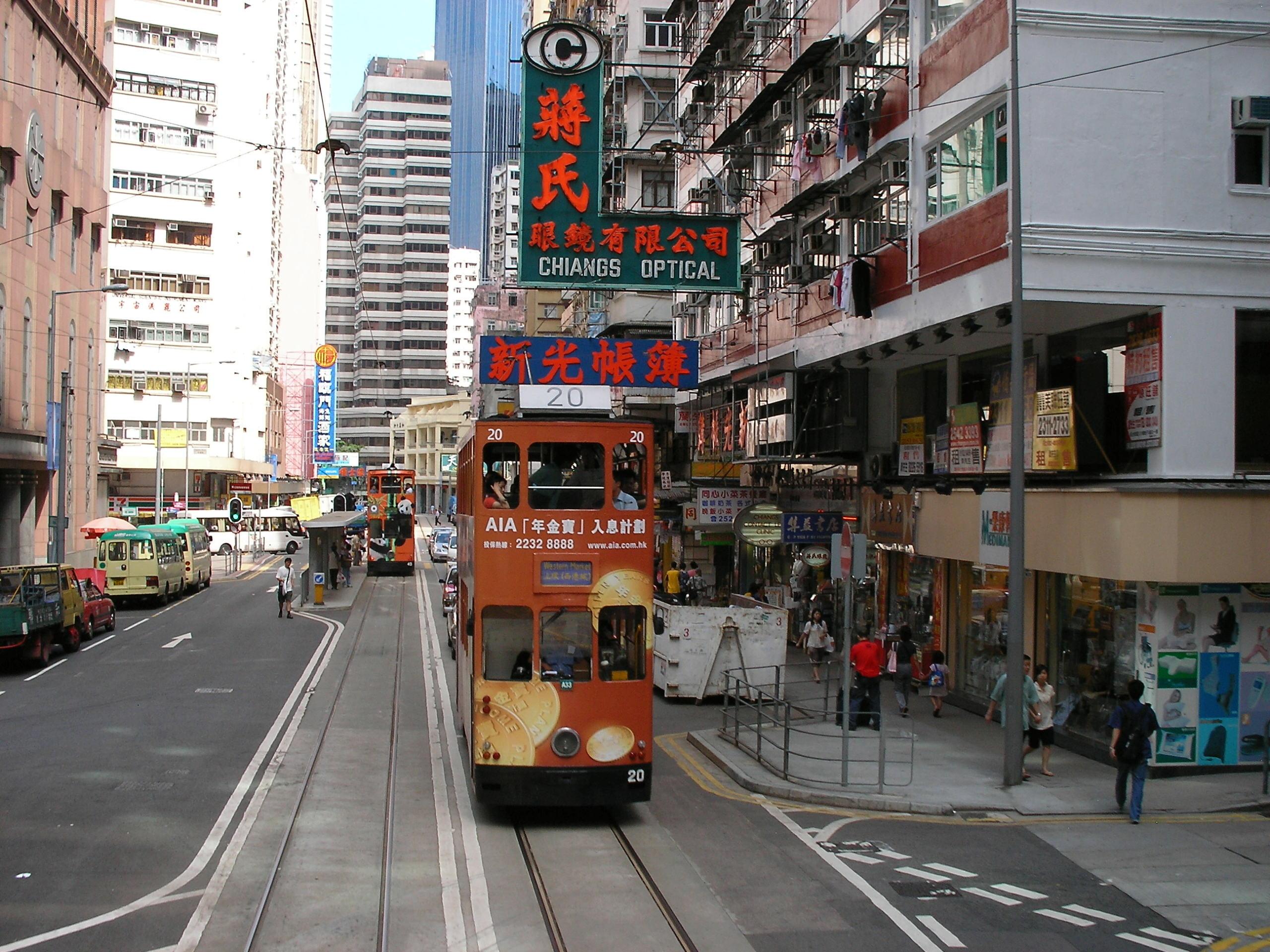 HONG KONG, le port aux parfums Sany0112