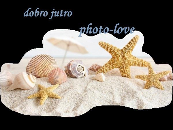 Dobro jutro , dobra večer , laku noć  :) - Page 27 37a78610
