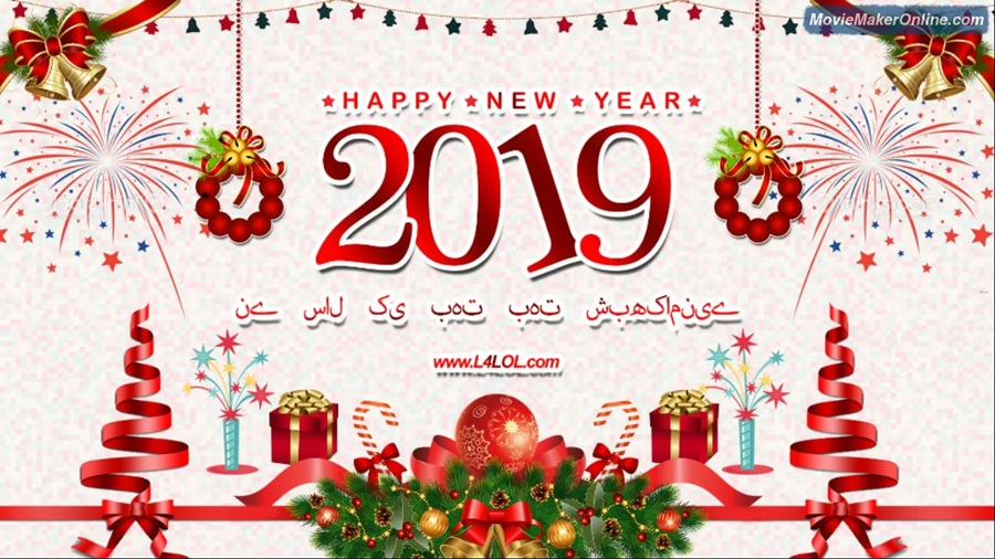 have new year 2019 68538710