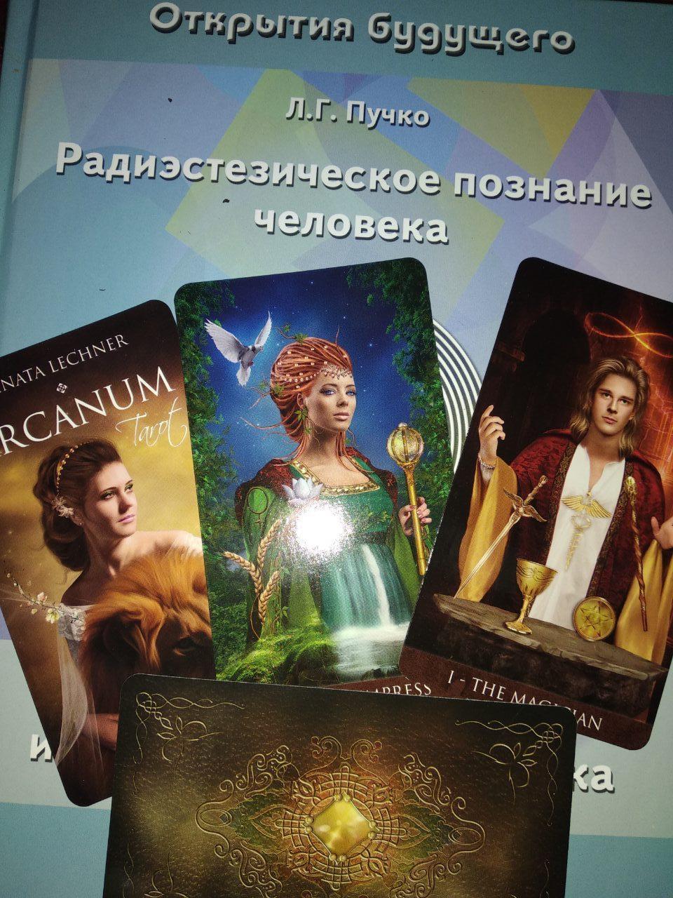 Наши магические инструменты - Страница 7 0-02-083