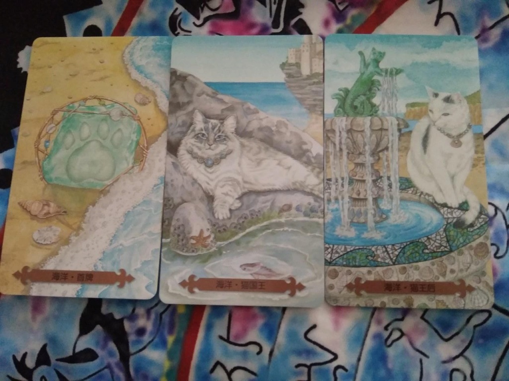 Акция на Таро Мистических Кошек и Собак) 0-02-209