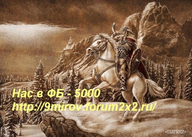 Свободное общение форумчан - Страница 9 13447110