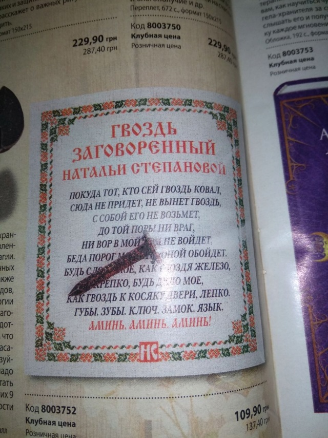 Свободное общение форумчан - Страница 9 4c30f210