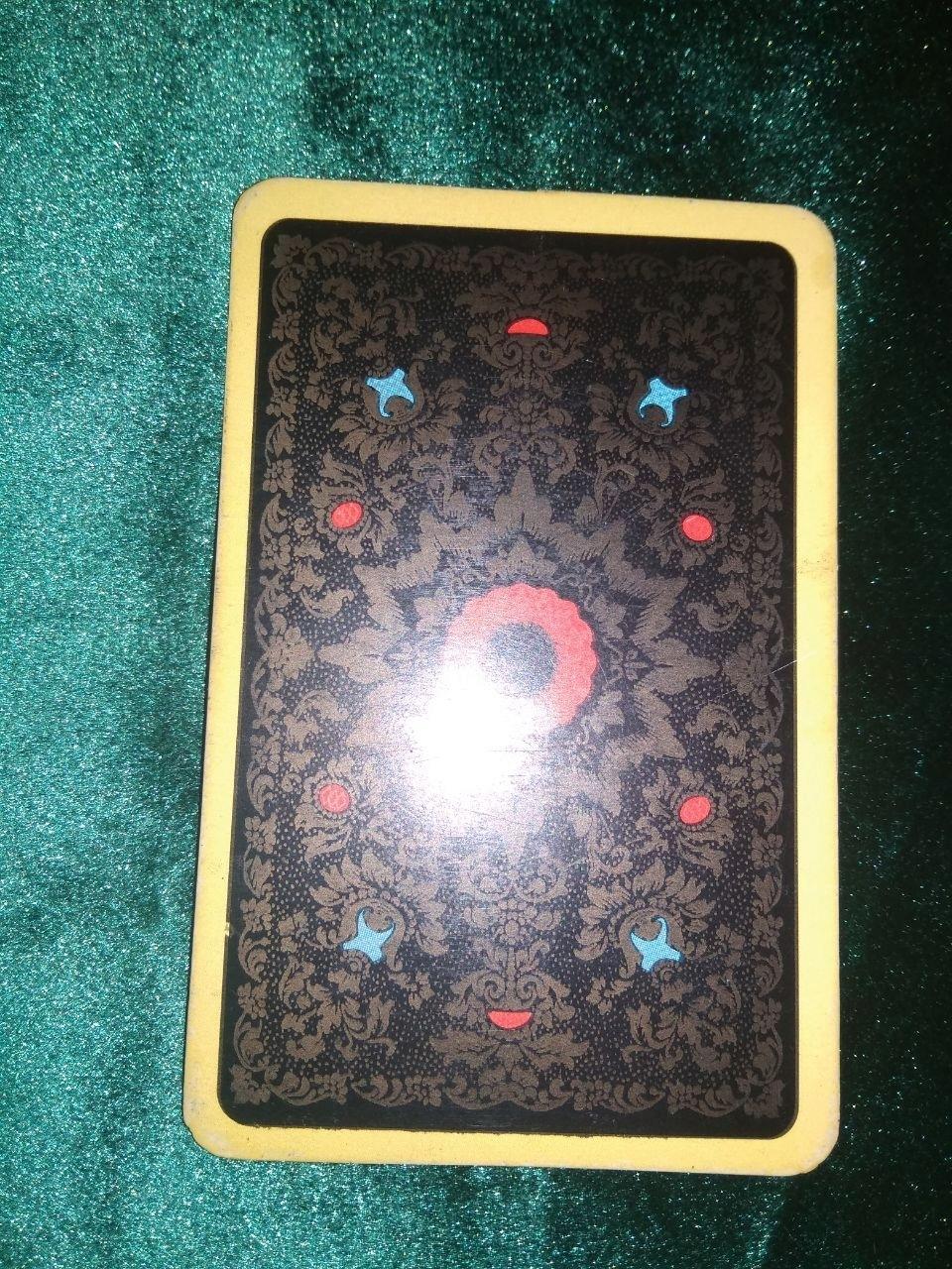 Угадываем игральную карту - Страница 21 71eee510