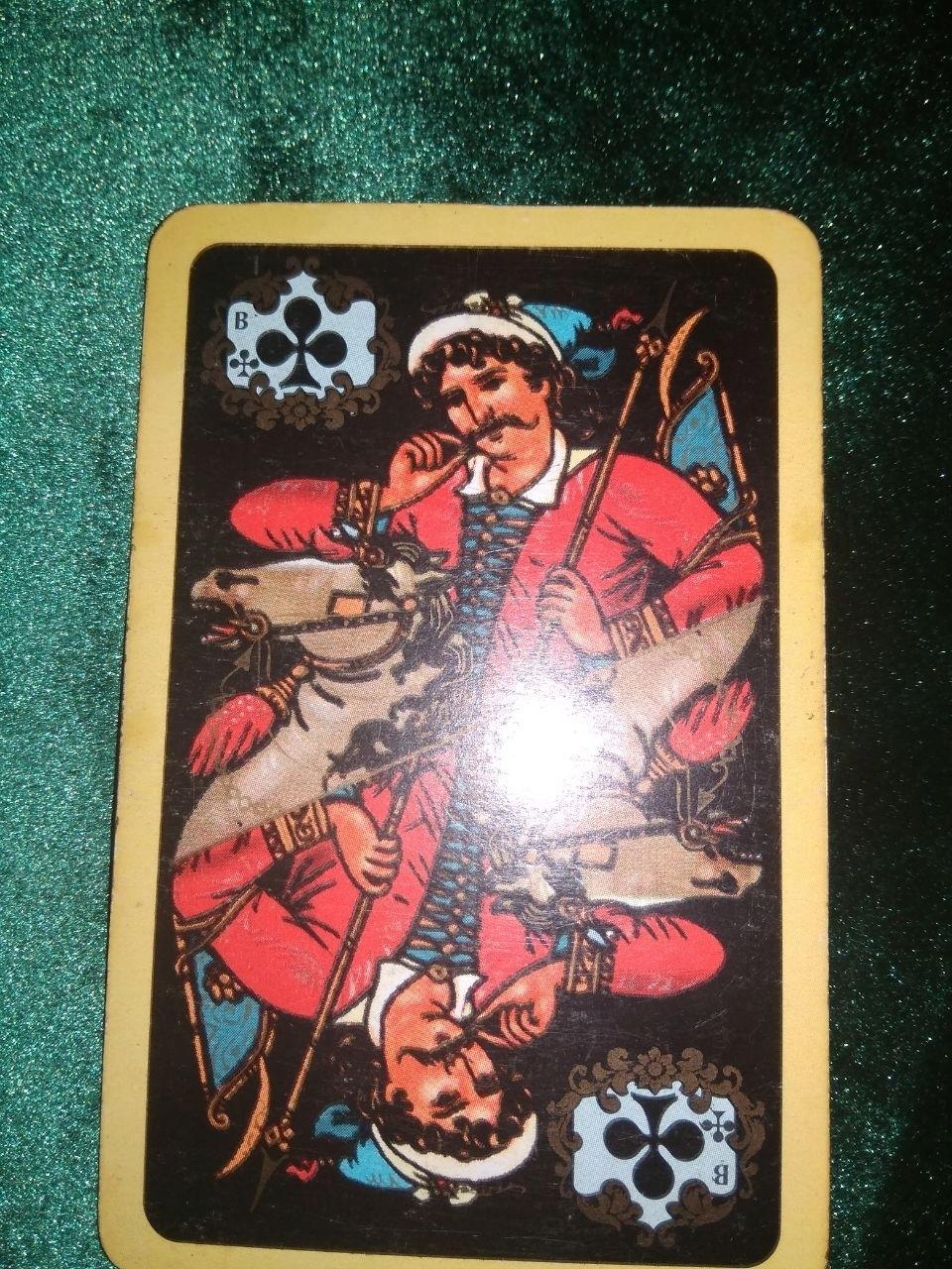 Угадываем игральную карту - Страница 21 87f35410