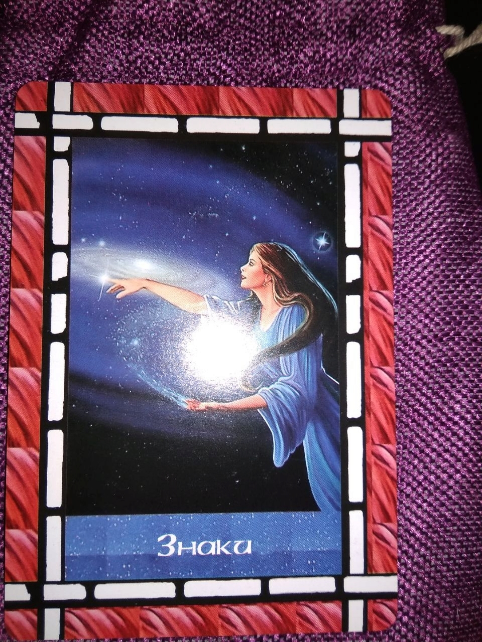 """Акция """"Магическая сила вашего Ангела-Хранителя"""" - Страница 2 F91f3f10"""