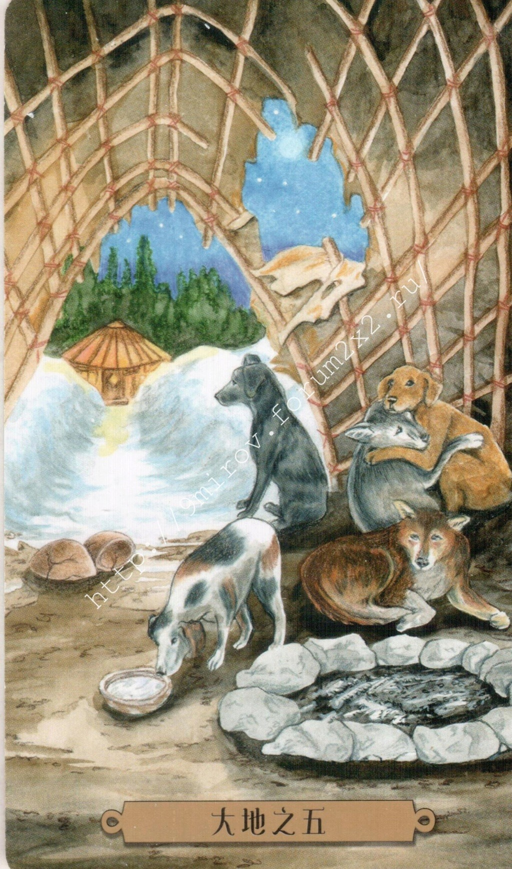 Таро мистических собак. Галерея. (китайская версия) Water227