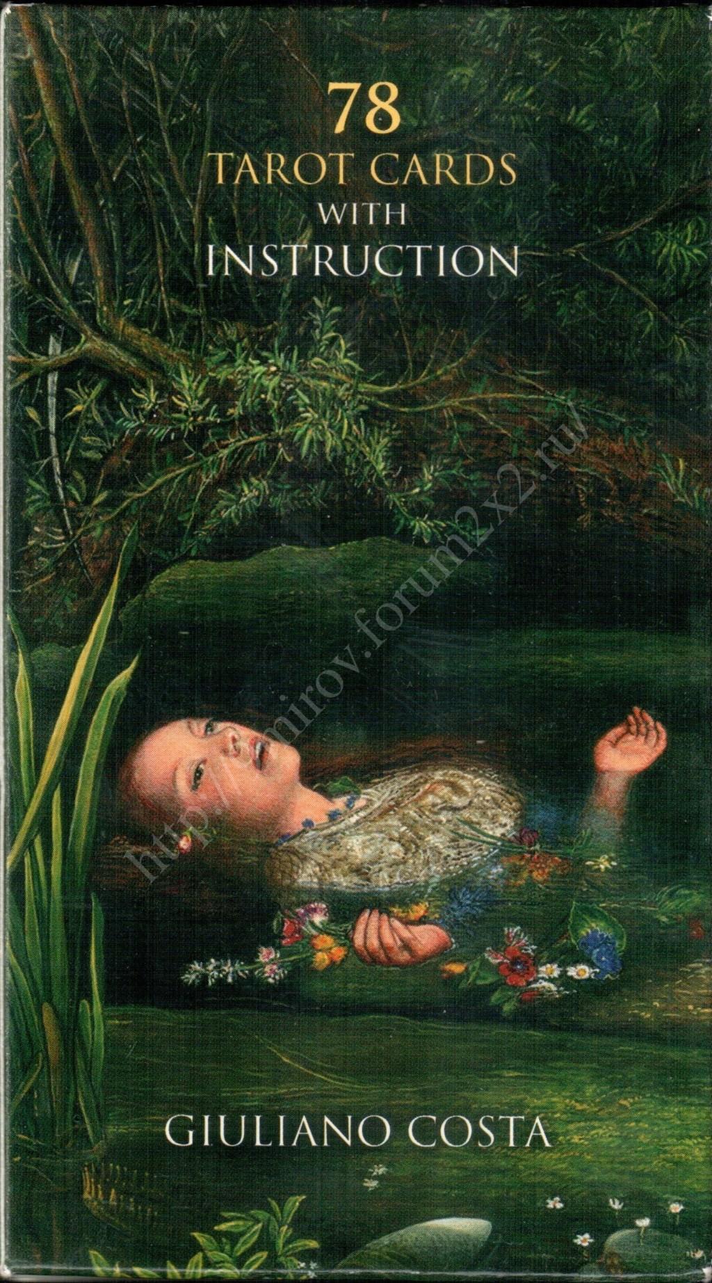 Таро Прерафаэлитов (Pre-Raphaelite Tarot) Галерея Water361