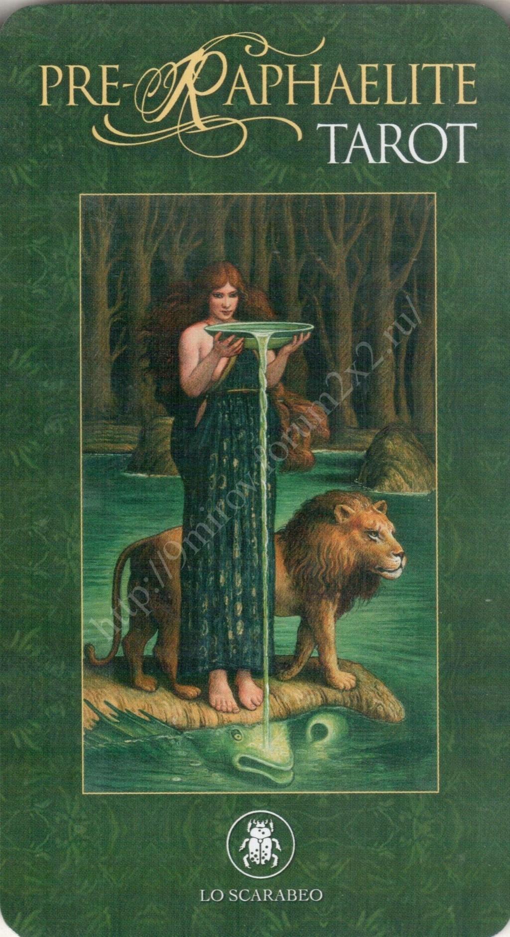 Таро Прерафаэлитов (Pre-Raphaelite Tarot) Галерея Water362