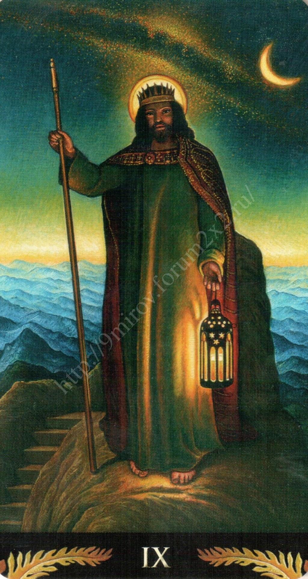 Таро Прерафаэлитов (Pre-Raphaelite Tarot) Галерея Water375