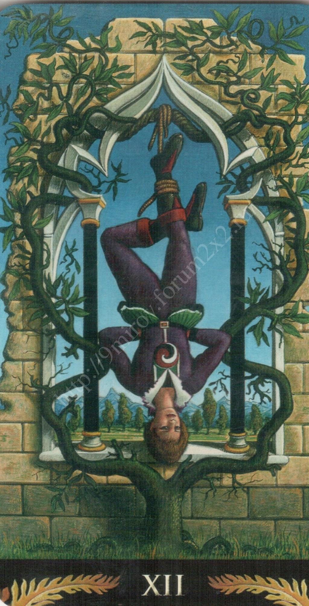 Таро Прерафаэлитов (Pre-Raphaelite Tarot) Галерея Water377