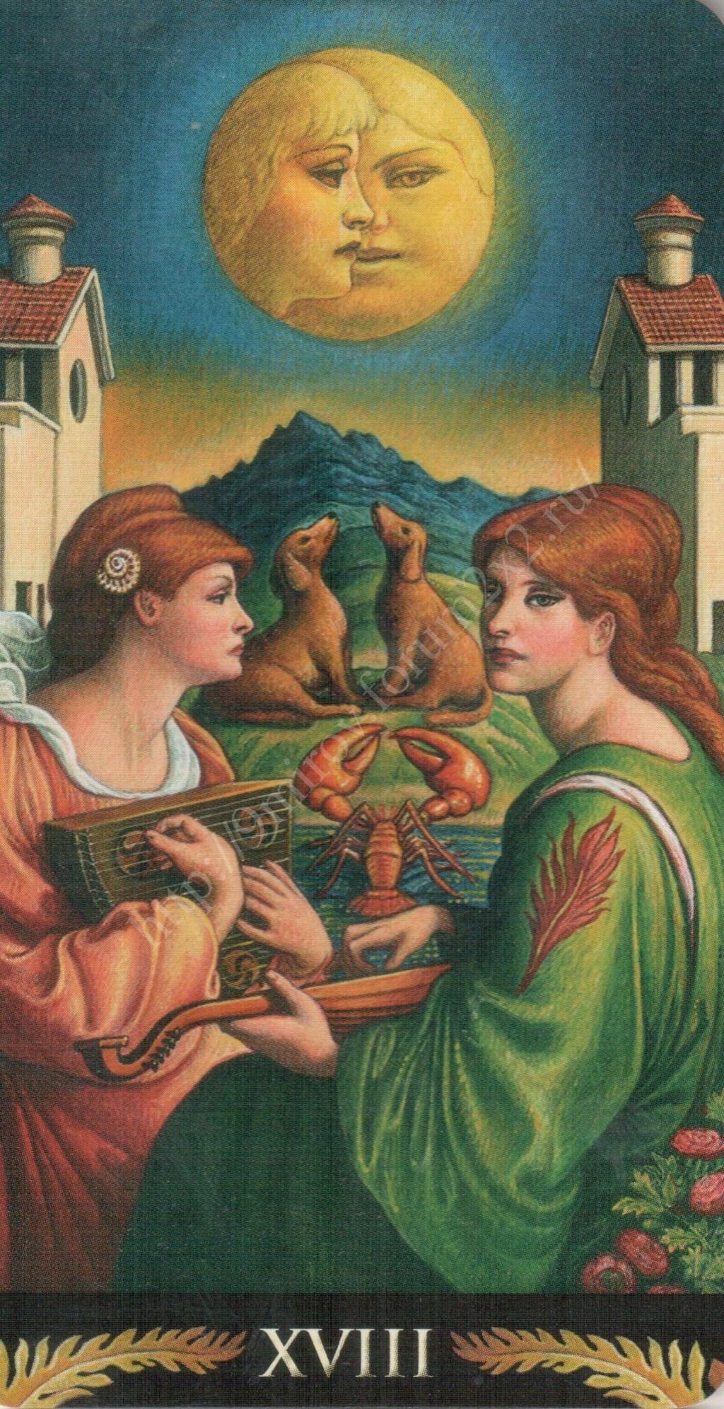 Таро Прерафаэлитов (Pre-Raphaelite Tarot) Галерея Water381