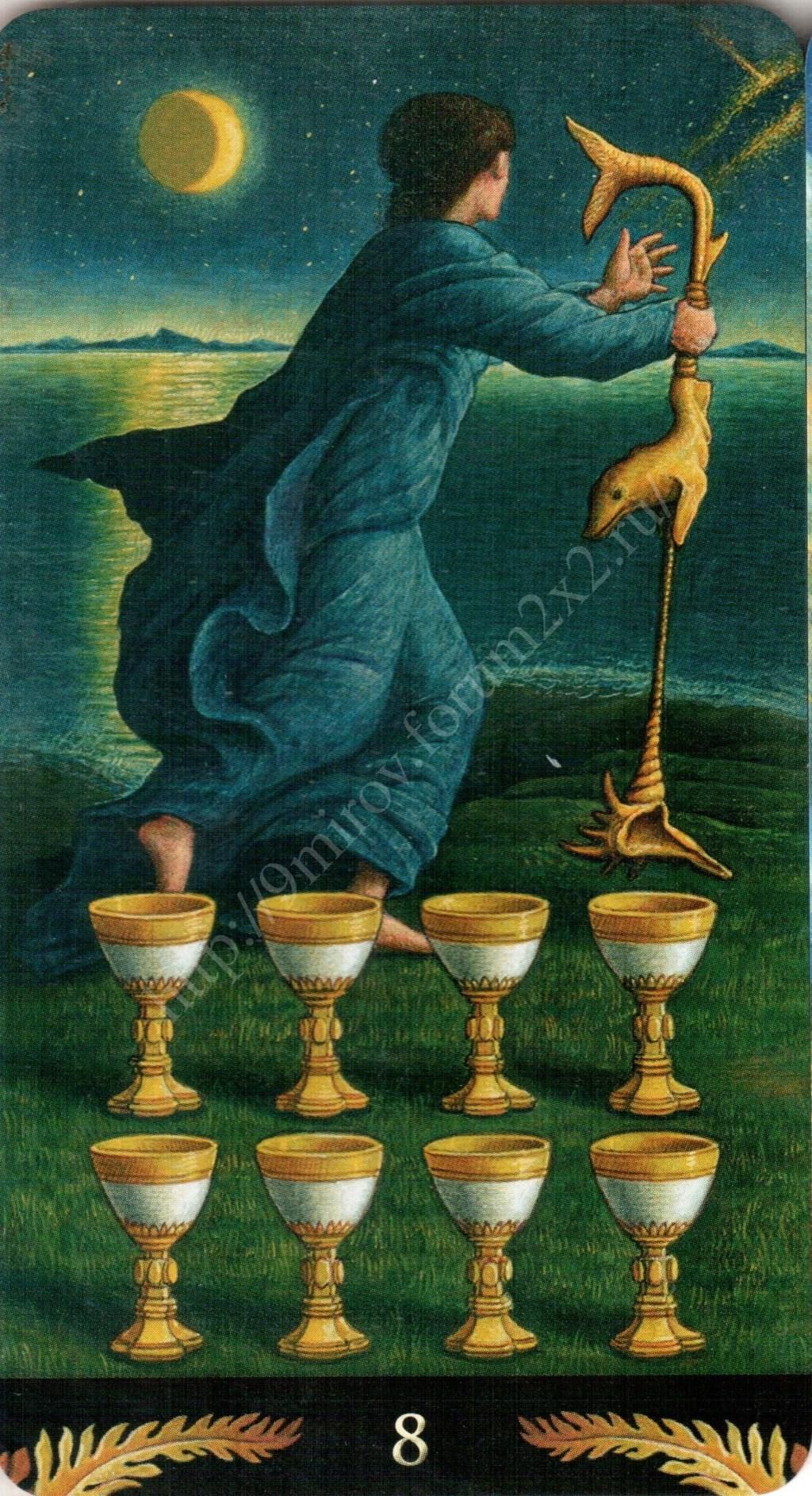 Таро Прерафаэлитов (Pre-Raphaelite Tarot) Галерея Water391