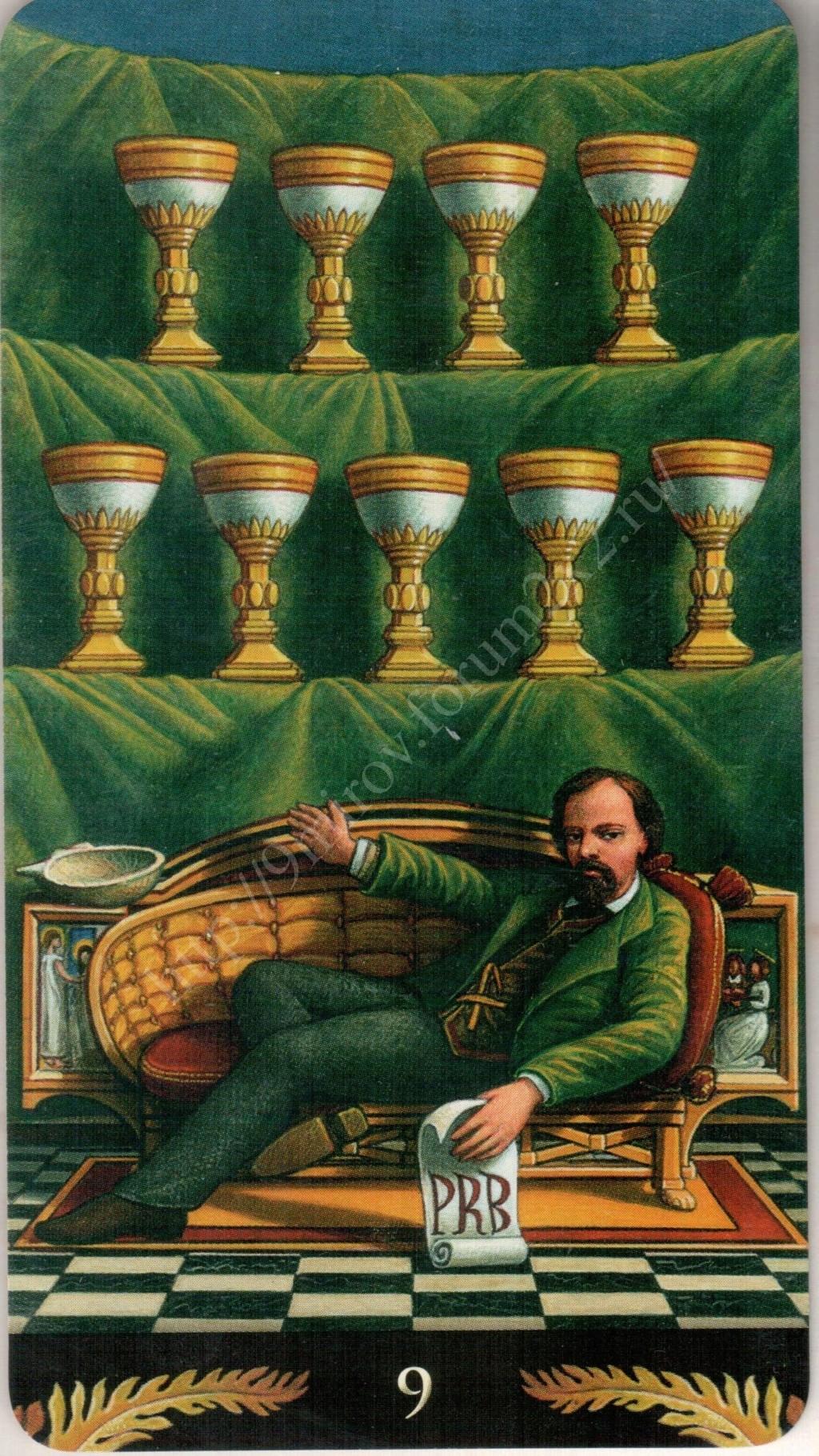 Таро Прерафаэлитов (Pre-Raphaelite Tarot) Галерея Water392