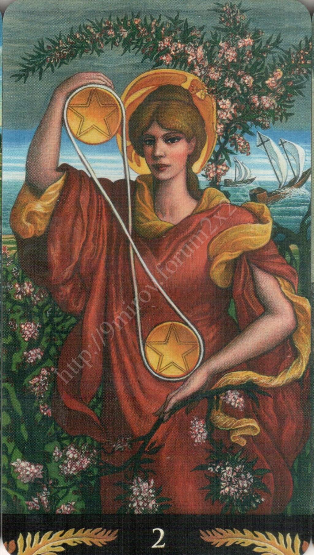 Таро Прерафаэлитов (Pre-Raphaelite Tarot) Галерея Water402
